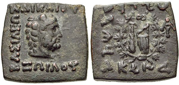 Coin of Zoilos I symbolizing on the reverse the victorious alliance of the Heraklean club and the Scythian bow. Zoilos I coin alliance of the Heraklean club and the Scythian bow.jpg