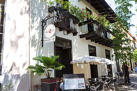 Zona Colonial, Santo Domingo, Dominican Republic - panoramio (45).jpg