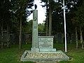 Zutphen Monument Joodse begraafplaats 2009.jpg