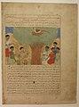 """Sakyamuni (Buddha) Announces Another Prophet"", Folio from a Majma al-Tavarikh (Compendium of Histories) MET sf57-51-37-1.jpg"