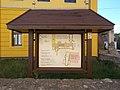 'Our Historic Landmarks' information board, 2019 Tapolca.jpg