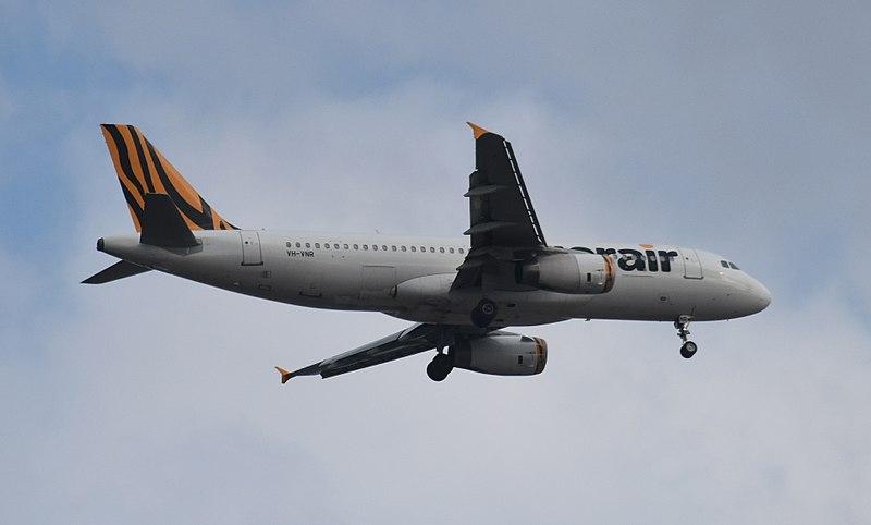 File:(1)Airliner-3.jpg