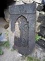 +Vardan Zoravar chapel 02.jpg