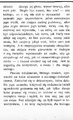 Życie. 1898, nr 22 (28 V) page04-2 Ola Hansson.png