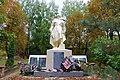 Ільківка, Пам'ятник воїнам – односельчанам загиблим на фронтах ВВВ.jpg
