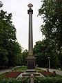 Александрийская колонна (вид от входа в парк).JPG