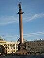 Александровская колонна. 2011-04-24.jpg
