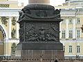 Александровская колонна (Санкт-Петербург и Лен.область, Санкт-Петербург, Дворцовая площадь)26.JPG