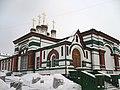 Богородице-Рождественский женский монастырь - panoramio (5).jpg