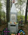 Братская могила дер.Фролово.png