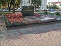 Братська могила, Чернігів, сквер ім. Попудренка.JPG