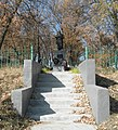 Братська могила радянських воїнів. Центр села..JPG