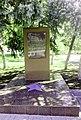 Братська могила радянських воїнів які загинули під час визволення Старого Криму. Селище Старий Крим Донецької області.jpg