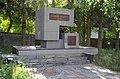 Братська могила 15 радянських воїнів, Чернігів.jpg