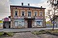 Будинок на Франка 32 у Комарно.jpg