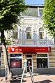 Будинок по вулиці Проскурівській, 22 у Хмельницькому.jpg
