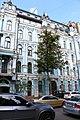 Будинок прибутковий Київ Ярославів Вал вул., 16-а.JPG