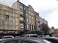Будинок прибутковий на Контрактовій площі,10.jpg