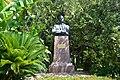Бюст Нестору Лакоба на территории Сухумского ботанического сада.JPG