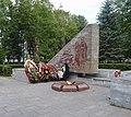 Вечный огонь (Монумент славы, г. Старая Русса).jpg