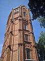 Водонапірна вежа, Лубни 04.jpg
