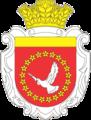 Герб Новомиргородського району.png