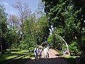 Головна алея зоопарку.JPG