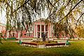 Дворец Гончаровых.jpg
