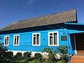 Дом-музей Михаила Егорова в Рудне.jpg