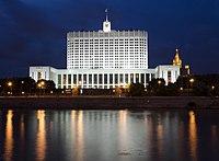 Дом Правительства Российской Федерации ночью.JPG