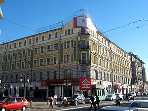"""2003 Red Square bombing - Hotel """"National"""", Moscow"""