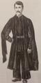Западноармянский мужской комплекс с верхней одеждой джуппа. Карин, Ахалцих. XIX в..png