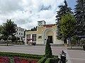 Здание октябрьских нарзанных ванн Кисловодск.jpg