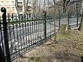 Институтский пер. 5В ограда02.jpg