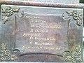 Калинівка Пам'ятник С.Руданському 3.jpg