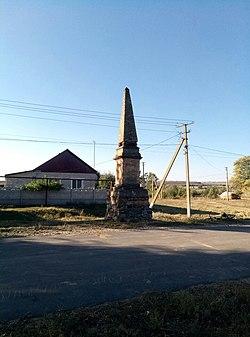 Катеринівська брама, друга половина XVIII ст 03.jpg