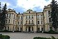 Кловський палац, фасад.jpg