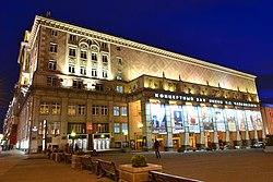 Концертный зал им. П.И. Чайковского.JPG