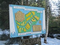 Линдуловская роща - карта у входа.jpg