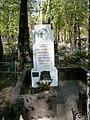 Марзеєв Олександр (1883-1956)-учений-гігієніст,Автор памятника -скульптор Е.Фрідман, ділянка 13.JPG
