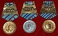 Медали за Отлична служба в КДС реверс.JPG