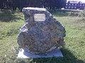 Мемориал, Абаза, Хакасия 07.jpg