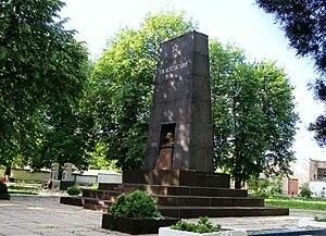 Grigory Kotovsky - Image: Мемориал Котовского