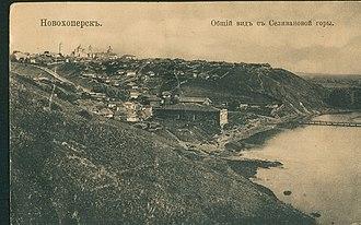 Novokhopyorsk - Novokhopyorsk at the end of the 19th century