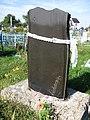 """Пам""""ятник братської могили воїнів УПА у с. Дядьковичі.jpg"""