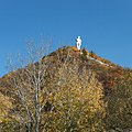 Пам'ятник Артему Святогірськ.jpg