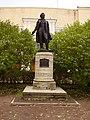Памятник А.С.Пушкину во дворе дома-музея на Мойке.jpg