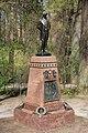 Памятник Пушкину. Остафьево.JPG