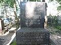 Памятник генерала Михаила фон Мевеса.jpg