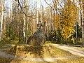 Памятник преподобному Серафиму Саровскому на Дальней Пустынке.jpg